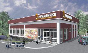 premium-proekt-bibrka-rukavychka01